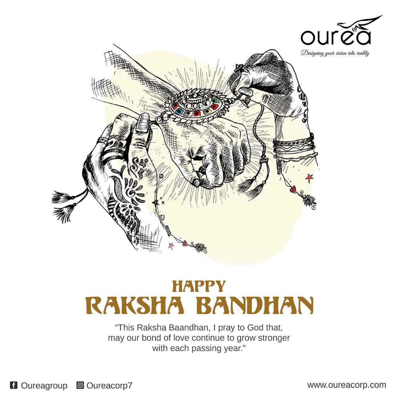 raksha_bandhan_branding