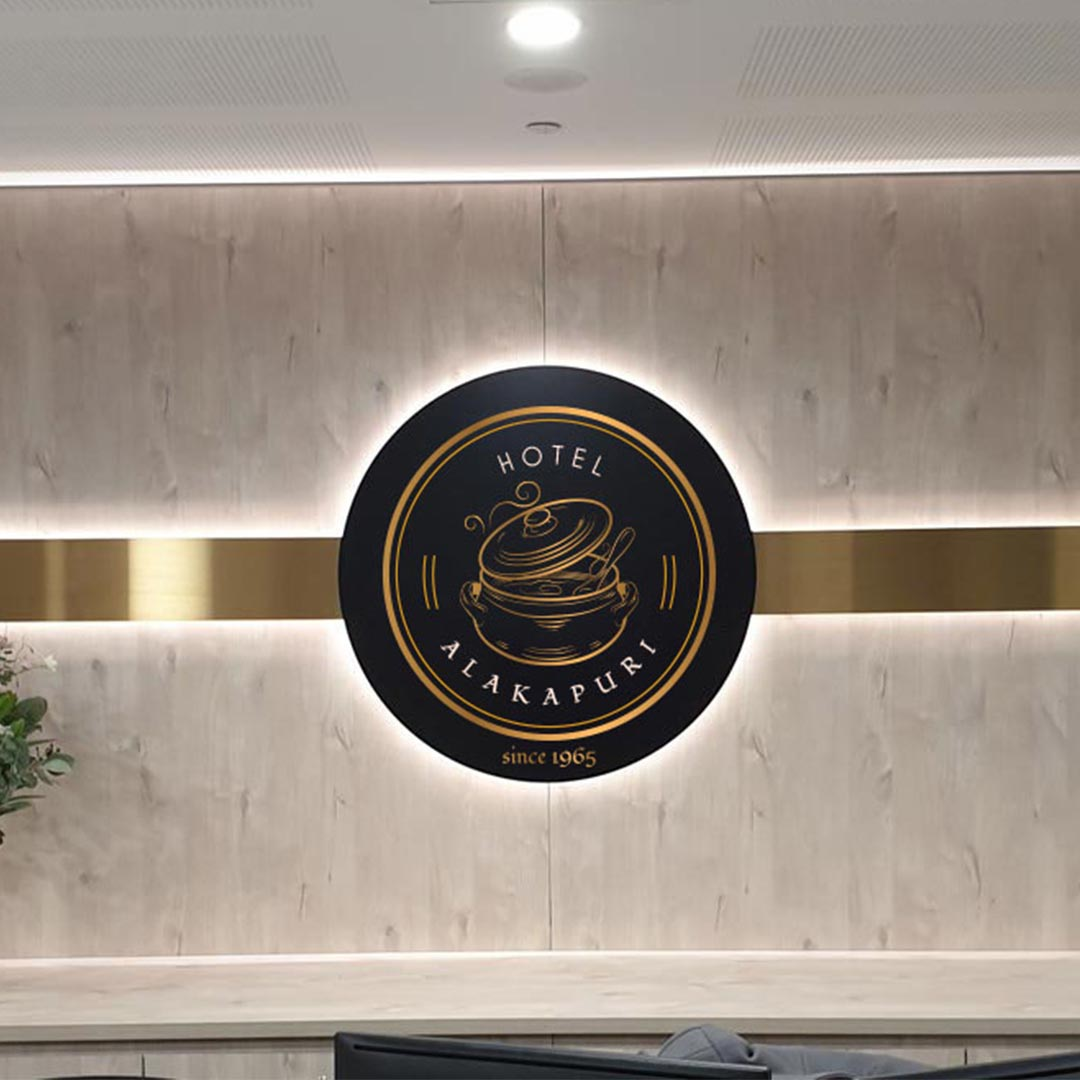 alakapuri_branding