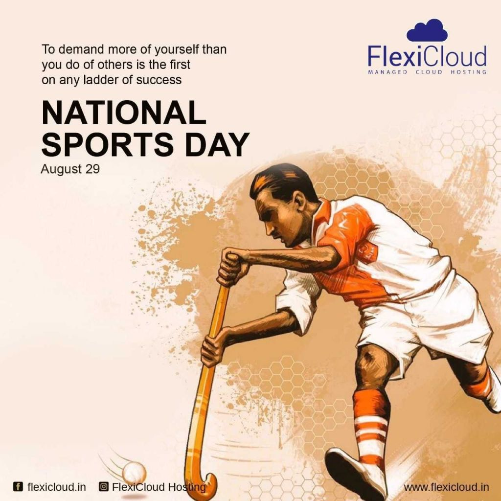 national_sports_day