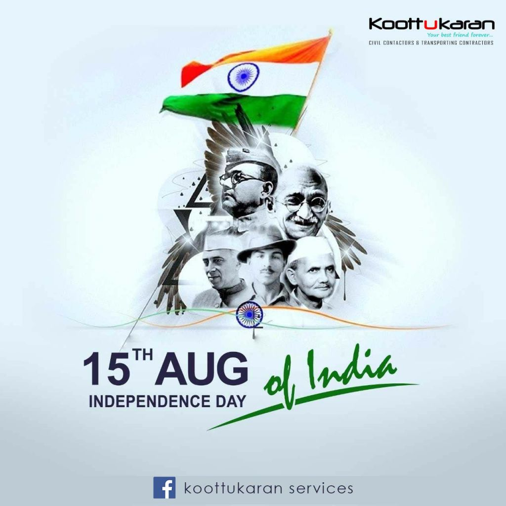 independace_day