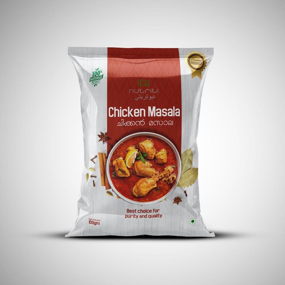 chicken_masala_branding